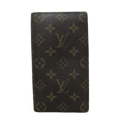 Louis Vuitton(루이비통) M60252 모노그램 캔버스 콜롬버스 장지갑 [부천 현대점]