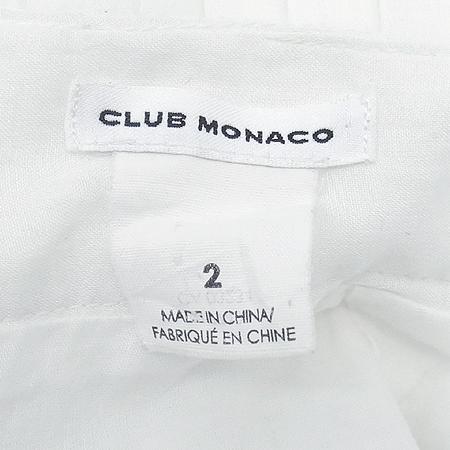 CLUB MONACO(클럽모나코) 화이트컬러 주름 스커트
