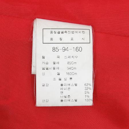 BLU:PEPE(블루페페) 레드컬러 자켓 (벨트SET)