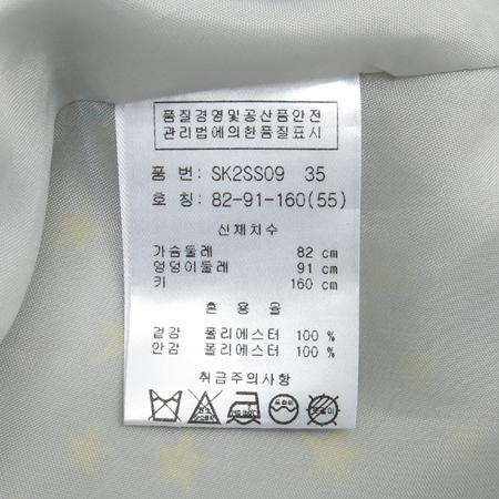 SOUP(숩) 그레이, 옐로우컬러 나시 원피스 이미지5 - 고이비토 중고명품