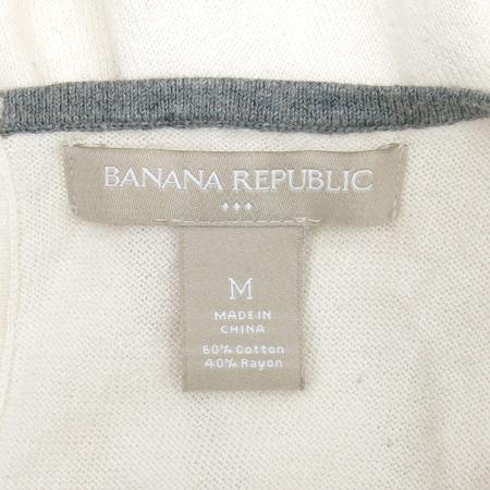 Banana Republic(바나나리퍼블릭) 아이보리컬러 니트