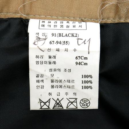 O'2nd(오즈세컨) 블랙컬러 스트라이프 바지