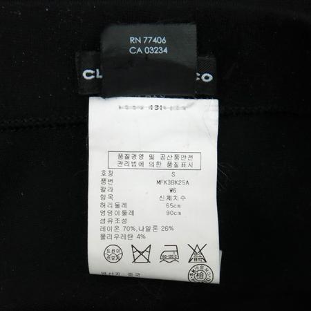 CLUB MONACO(클럽모나코) 블랙컬러 레깅스 바지