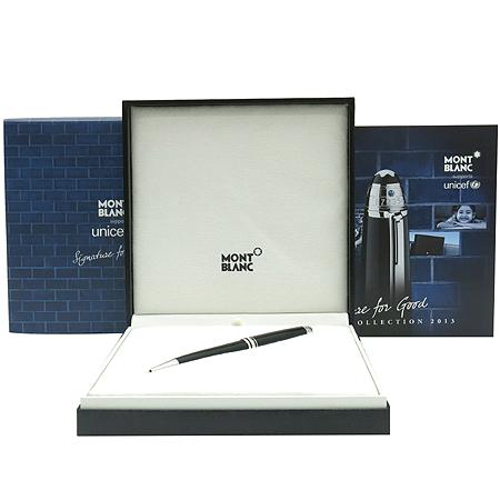 Montblanc(몽블랑) 109355 P164(플래티늄) 마이스터스튁 Unicef 스페셜 에디션 사파이어 볼펜