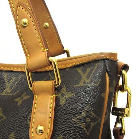 Louis Vuitton(루이비통) M41232 모노그램 캔버스 에스트렐라 MM 2WAY [부천 현대점] 이미지4 - 고이비토 중고명품