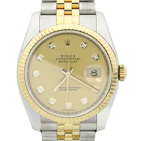 Rolex(로렉스) 116233 18K 콤비 10P 다이아 DATEJUST(데이트저스트) 남성용 시계