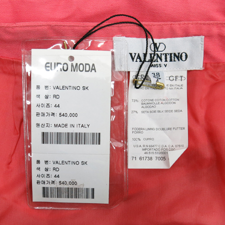 VALENTINO(발렌티노) 비즈장식 실크혼방 스커트