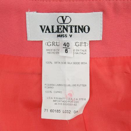 VALENTINO(발렌티노) 비즈장식 실크 스커트