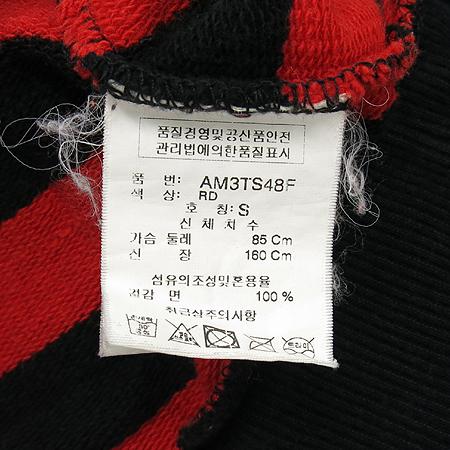 ASK(에스크) 스트라이프 후드 티