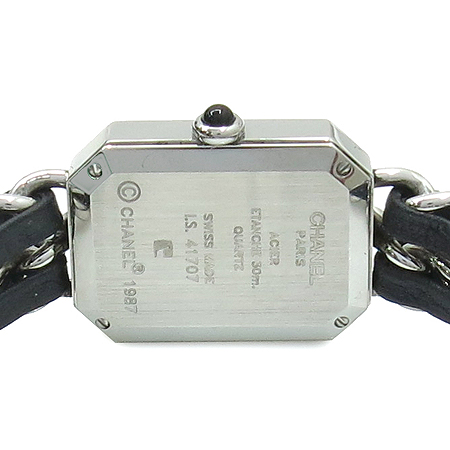 Chanel(샤넬) H0451 PREMIERE (프리미에르) 은장 체인 L 사이즈 여성용 시계 [명동매장]