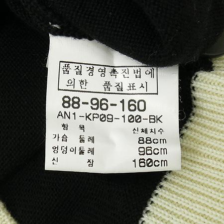 ANSICH(안지크) 블랙, 크림컬러 카라 니트