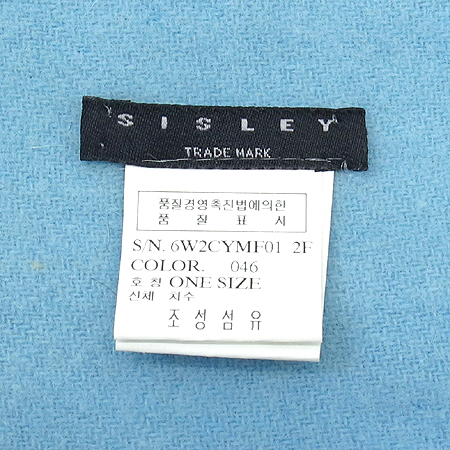 Sisley(시슬리) 모 100% 스카이 블루 컬러 머플러