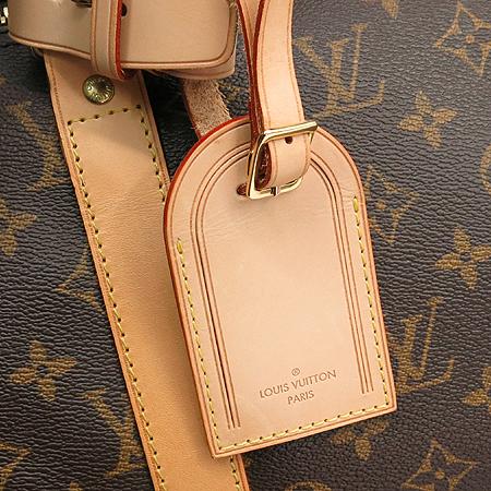 Louis Vuitton(루이비통) M41414 모노그램 캔버스 키폴 반둘리에 55 여행용 가방 + 숄더 스트랩 [부천 현대점]