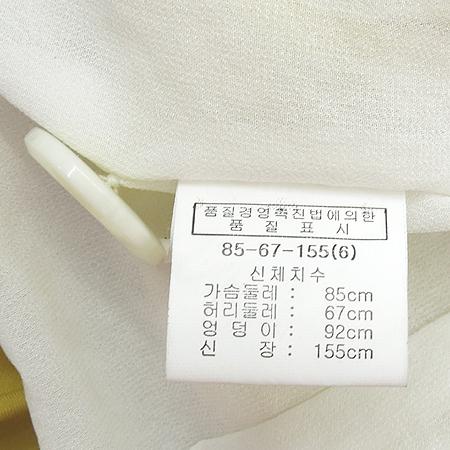 M.FFIN(엠핀) 화이트, 옐로우컬러 자켓 [부산센텀본점] 이미지4 - 고이비토 중고명품