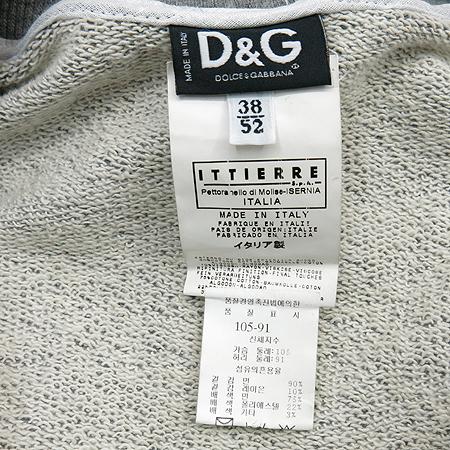D&G(돌체&가바나) 그레이컬러 집업 가디건