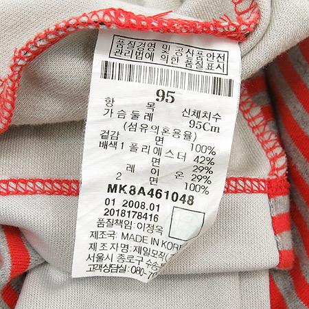 MVIO(엠비오) 그레이&오렌지 컬러 브이넥 스트라이프 티
