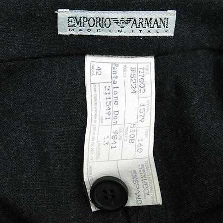 Emporio Armani(엠포리오 아르마니) 차콜컬러 정장 바지