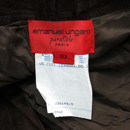 EMANUEL UNGARO(�������� ������) ��ũ �����÷� ����