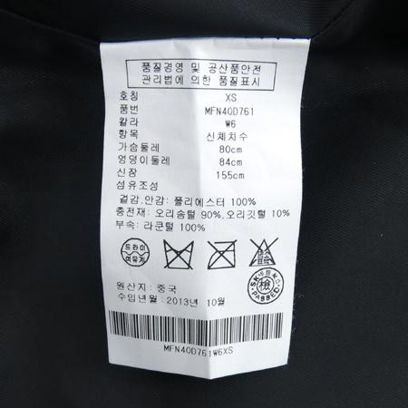 CLUB MONACO(클럽모나코) 블랙컬러 오리털 점퍼 (충전제:오리털 솜털90, 깃털10 / 배색:라쿤털100)