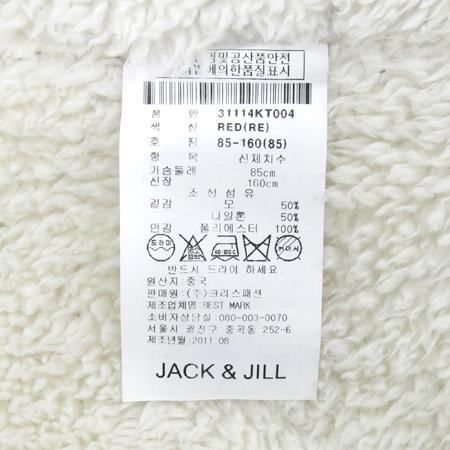 JACK & JILL(잭&질) 레드, 화이트컬러 후드 집업 가디건
