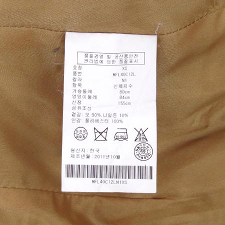 CLUB MONACO(클럽모나코) 베이지컬러 코트 이미지5 - 고이비토 중고명품