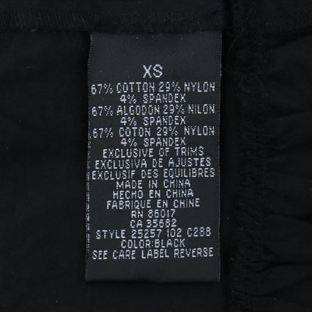 BEBE(베베) 블랙 컬러 프릴 스커트