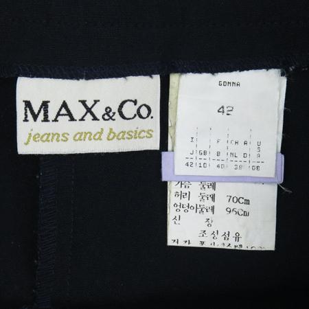 Max Mara(막스마라) MAX&CO 네이비 컬러 스커트