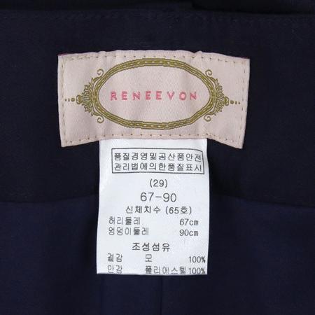 RENEEVON(레니본) 퍼플 컬러 바지