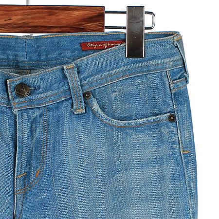 Premium Jeans(프리미엄진) CITIGENE OF HUMANITY(시티즌 오브 휴머니티) 스카이 블루 컬러 청바지 [부산센텀본점] 이미지2 - 고이비토 중고명품