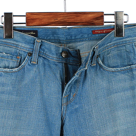 Premium Jeans(프리미엄진) CITIGENE OF HUMANITY(시티즌 오브 휴머니티) 스카이 블루 컬러 청바지