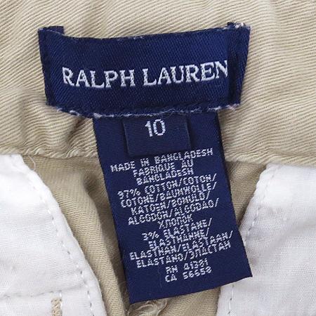 Polo Ralphlauren(폴로) 아동용 베이지컬러 바지
