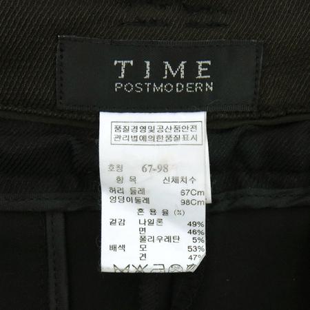 Time(타임) 블랙컬러 바지