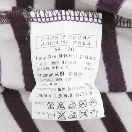 BEEN(빈) 아동용 스트라이프 반팔 티