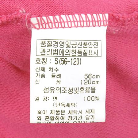 BENETTON(베네통) 아동용 핑크컬러 반팔 티 이미지5 - 고이비토 중고명품