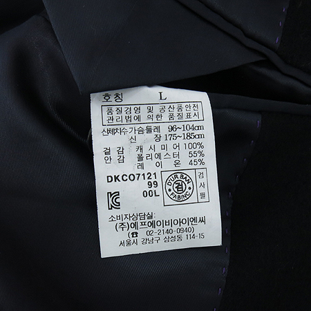 DURBAN(다반) 블랙컬러 캐시미어 코트