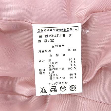 SOUP(숩) 연핑크컬러 자켓