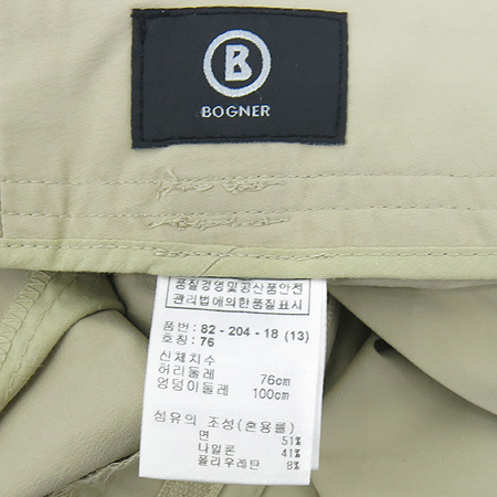 Bogner(보그너) 베이지컬러 7부 바지