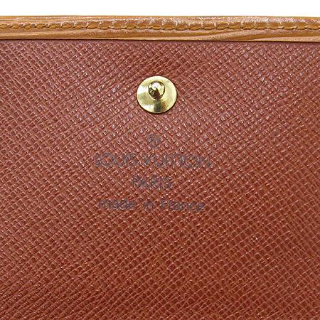 Louis Vuitton(루이비통) 에삐 브라운 엘리스 월릿 반지갑