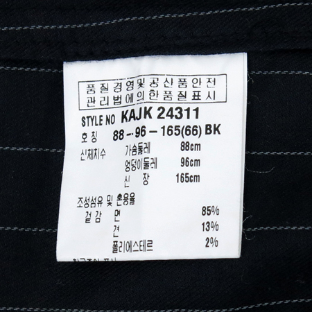 KUHO(구호) 차콜그레이컬러 실크혼방 스트라이프 정장