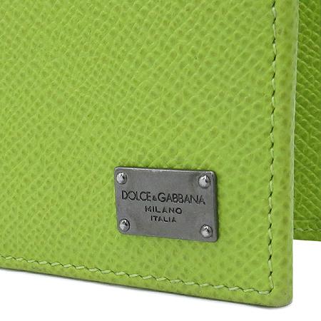 D&G(돌체&가바나) BP0437 A1247 라임 컬러 레더 남성용 반지갑