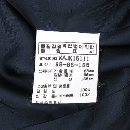 KUHO(구호) 그레이컬러 3버튼 정장