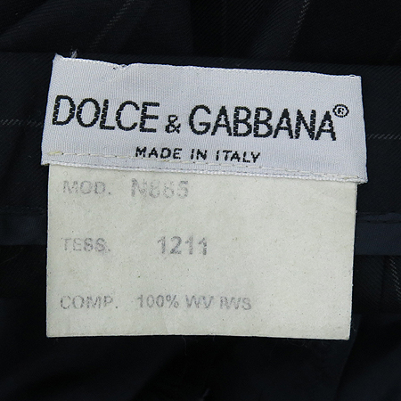 DOLCE & GABBANA(돌체&가바나) 네이비컬러 스트라이프 정장