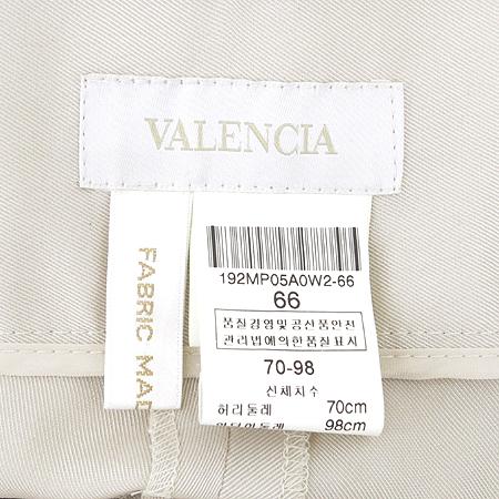 VALENCIA(발렌시아) 연베이지컬러 바지