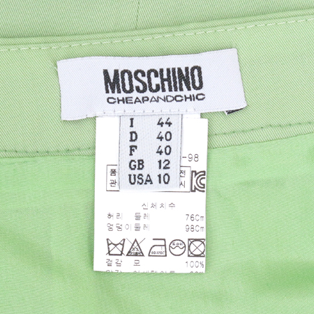Moschino(모스키노) 그린컬러 리본 스커트