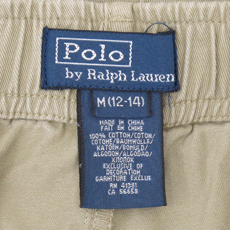 Polo Ralphlauren(폴로) 아동용 베이지컬러 반바지