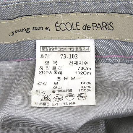 Ecole De Paris(에꼴드파리) 그레이컬러 실크혼방 스트라이프 정장