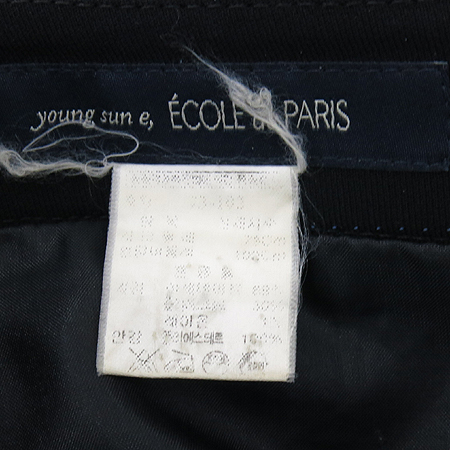 Ecole De Paris(에꼴드파리) 블랙컬러 스트라이프 정장