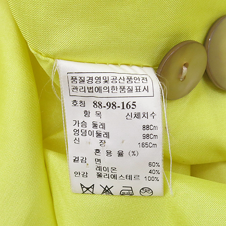 System(시스템) 베이지컬러 트렌치 코트 (허리끈set) 이미지5 - 고이비토 중고명품