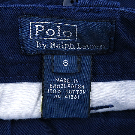 Polo Ralphlauren(폴로) 아동용 네이비컬러 바지