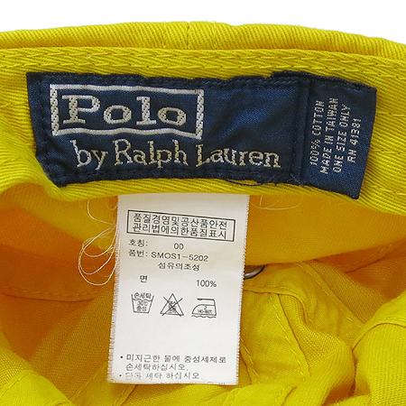 Polo Ralphlauren(폴로)옐로우 패브릭 로고 스티치 모자 이미지4 - 고이비토 중고명품